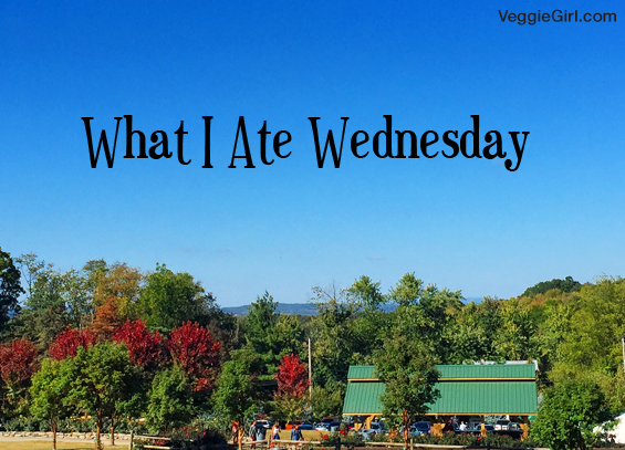 What I ate wed